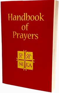 Handbook of Prayers, Vinyl (Classic)